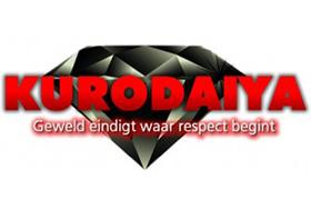 kurodaiya_logo